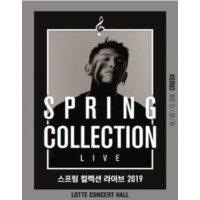 SPRING COLLECTION LIVE 2019 [Crush出演]