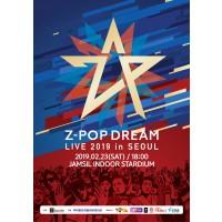 Z-POP DREAM LIVE 2019 in Seoul