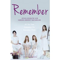 2019 NINE MUSES FANMEETING <Remember>