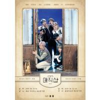 【釜山公演】BTS 5TH MUSTER [MAGIC SHOP]