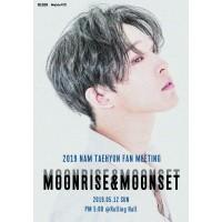 2019 ナムテヒョン ファンミーティング 〈MOONRISE & MOONSET〉
