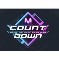 【音楽番組観覧】 M COUNTDOWN 【毎週木曜日】