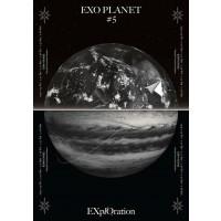 EXO PLANET #5 - EXplOration