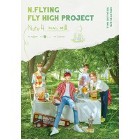 N.Flying FLY HIGH PROJECT NOTE 4.[再び、夏]
