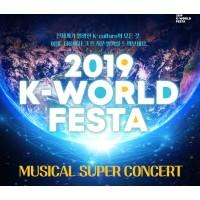 2019 K-WORLD FESTA [MUSICAL SUPER CONCERT]