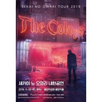 SEKAI NO OWARI TOUR 2019「The Colors」inソウル