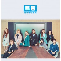 TWICE公式ファンクラブ「ONCE Jelly 3期」会員入会代行