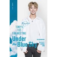 Tony's 1st Fan Meeting 'Under the Blue Sky'