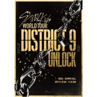 Stray Kids World Tour 'District 9 : Unlock' in SEOUL