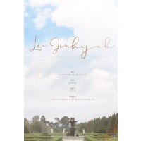 LEEJINHYUK 1ST SOLO ALBUM DEBUT SHOWCASE