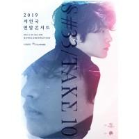 2019 ソ・イングク年末コンサート[S#33 / TAKE10]