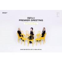 今月の少女 LOOПΔ Premier Greeting - [Meet&Up]
