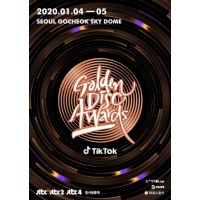 2020 Golden Disc Awards