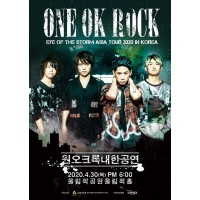 【ONE OK ROCK 来韓公演】EYE OF THE STORM ASIA TOUR 2020 IN KOREA