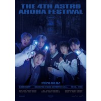 【暫定延期】The 4th ASTRO AROHA Festival [CAMPUS]