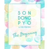【暫定延期】SON DONG PYO 1st FAN MEETING
