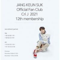 チャン・グンソク韓国公式ファンクラブ 〈Cri J 12期〉 入会・継続代行