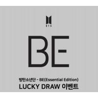※受付終了※ 【オンライン】BTS [BE(Essential Edition) ] 発売記念LUCKY DRAWイベント購入代行