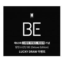 【オンライン】BTS [BE (Deluxe Edition) ] LUCKY DRAWイベント購入代行