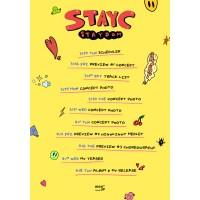 STAYC [ STAYDOM ]  販売記念 映像通話サイン会応募代行