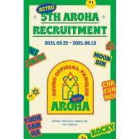 "ASTRO 公式ファンクラブ ""AROHA 5期"" 入会代行"
