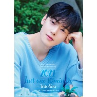 CHA EUN-WOO On-line Fanmeeting [2021 Just One 10 Minute ~Into You~] MD商品購入代行