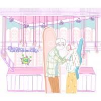 ミュージカル【タイヨウのうた】 MDオンライン購入代行