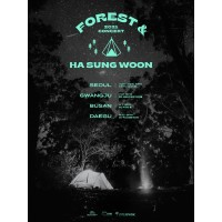 2021 HA SUNG WOON TOUR CONCERT 'FOREST &' 全国ツアー