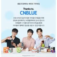 CNBLUE x Beautiful Coffee ハッピービーンファンディング代行