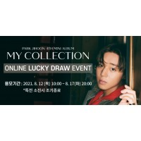 【SOUNDWAVE】パク・ジフン [My Collection] LUCKY DRAWイベント購入代行