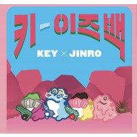 【KEY IS BACK】 KEY X JINRO SPECIAL COLLABORATION MD購入代行