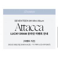 【オンライン】SEVENTEEN [Attacca] 販売記念LUCKY DRAWイベント購入代行